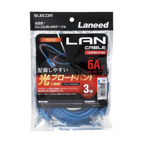 LD-GPAYC/BU3 [LANケーブル カテゴリー6A対応 やわらか ヨリ線 ブルー 3m]