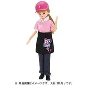 リカちゃん サーティワン アイスクリームショップ 店員さんドレス [3歳~]