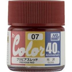 AVC07 [Mr.カラー 40th Anniversary シリーズ No.07 プリビアスレッド PREVIOUS RED]