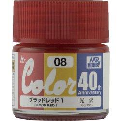 AVC08 [Mr.カラー 40th Anniversary シリーズ No.08 ブラッドレッド1 BLOOD RED1]