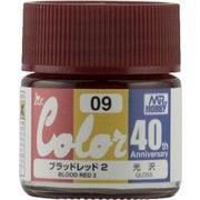 AVC09 [Mr.カラー 40th Anniversary シリーズ No.09 ブラッドレッド2 BLOOD RED2]