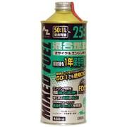 混合ガソリン 緑 25:1 450ml [燃料]