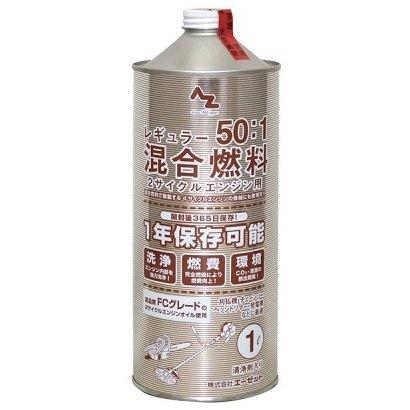 混合ガソリン 50:1 1L [燃料]