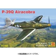 92182 [1/72 エアクラフトシリーズ P-39Q エアラコブラ]