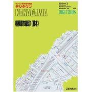デジタウン 相模原市緑区1(橋本) 201707 [Windowsソフト]