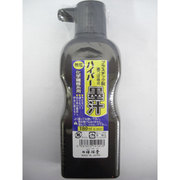 S19101 [ハイパー墨汁 黒 180cc]