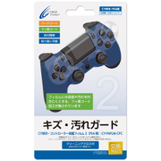 PS4用 コントローラー保護フィルム2