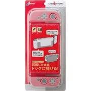 Nintendo Switch用 プレミアムプロテクトカバーセパレート クリア