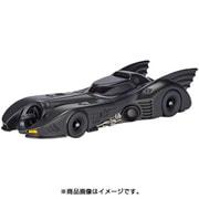 ムービーリボ 「Batmobile 1989」バットモービル(1989) [バットマン 全長約170mm]