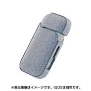 iQCA02-SU [IQOS(アイコス) ハードケース 生地貼 スウェット]