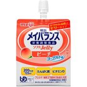メイバランス ソフトJ200 ピーチヨーグルト味 125ml [栄養調整食品]