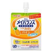 メイバランス ソフトJ200 パインヨーグルト味 125ml [栄養調整食品]