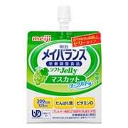 メイバランス ソフトJ200 MKTヨーグルト味 125ml [栄養調整食品]