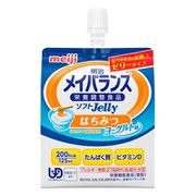 メイバランス ソフトJ200 はちみつYGT味 125ml [栄養調整食品]