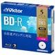 VBR130RP5J1 [BD-R(Video) 片面1層 1回録画用 130分 1-6倍速 5mmケース 5P インクジェットプリンタ対応(ホワイト) ワイド印刷エリア対応]