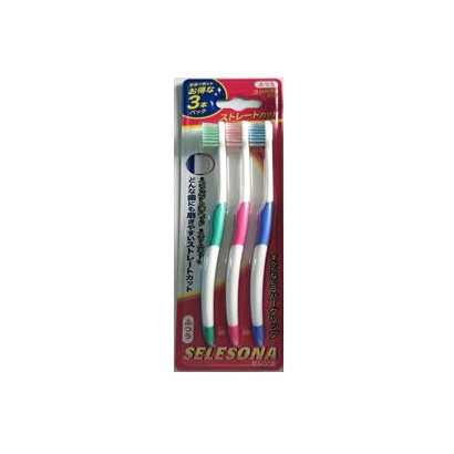 セレソナ 歯ブラシ 3本パック ストレートふつう