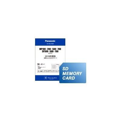 CA-SDL182D [2018年度版 地図microSDHCカード MP100/200/500/700/SP300/500/700シリーズ用]