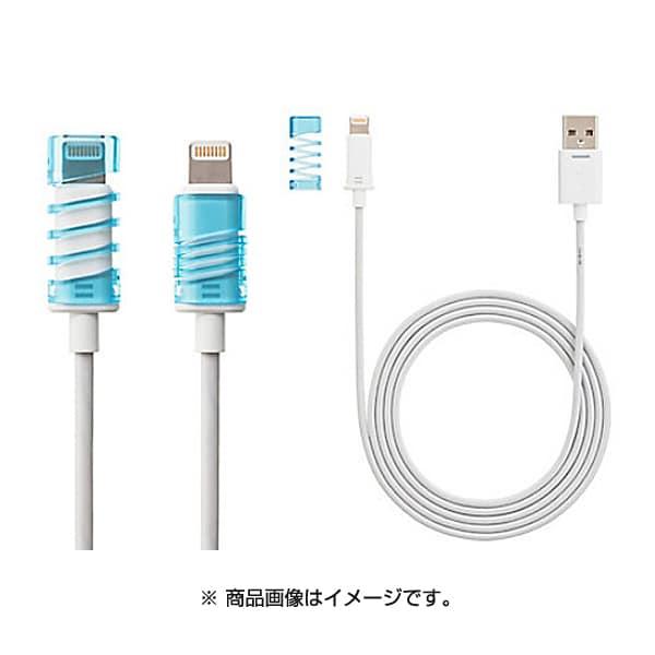 端子保護ケーブル with Lightning Connector ブルー×ホワイト