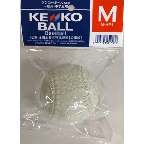 軟式野球 M号 1個入 (MHP1) [野球ボール]
