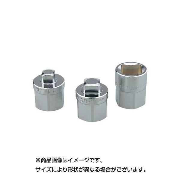 AC301-13 [12.7sq.ドレンプラグソケット]