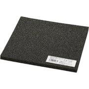 KTHU-2012T [低反発ウレタン 黒 200x200x10mm テープ付]