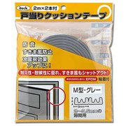 KMG50-200 [M型 戸当防音テープ グレー 4x9x2m]