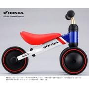 D-bike mini Honda トリコロール [対象年齢:1歳以上]