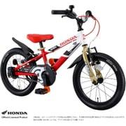 D-bike Master 16 Honda コンペティションレッド