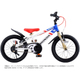 D-bike Master 16 Honda トリコロール