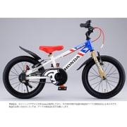 D-bike Master 18 Honda トリコロール