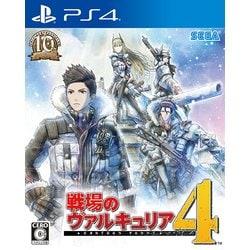 戦場のヴァルキュリア4 [PS4ソフト]