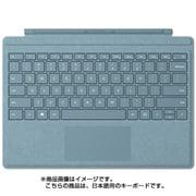FFP-00079 [Surface Pro タイプ カバー アクア]