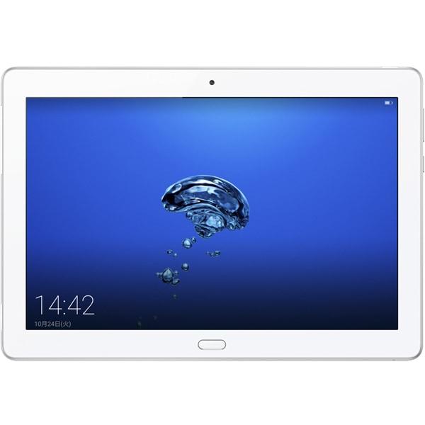 MediaPad M3 Lite 10 wp [タブレットPC 10インチ Android 7.0 Nougat / Emotion UI 5.1 IEEE 802.11a/b/g/n/ac Bluetooth 4.2 ミスティックシルバー]