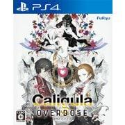 Caligula Overdose(カリギュラ オーバードーズ) [PS4ソフト]