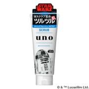 ウーノ ホイップウォッシュ(スクラブ) R2-D2 130g [洗顔フォーム]