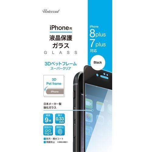 TIG-P55B [iPhone 8 Plus/7 Plus 3Dペットフレームスーパークリア(黒)]