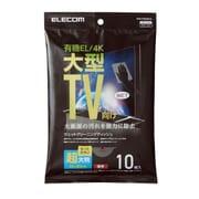AVD-TVWCB10L [大型TVクリーナー ウェットティッシュ Lサイズ 10枚入]
