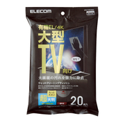 AVD-TVWCB20L [大型TVクリーナー ウェットティッシュ Lサイズ 20枚入]