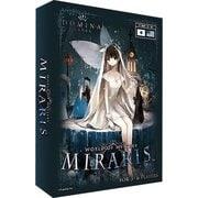 Miraris [ボードゲーム]