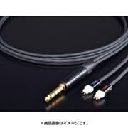 MH-DF12S650-S15/1.5 [ヘッドホンリケーブル 1.5m (SENNHEISER HD650用/6.3mm標準プラグ)]