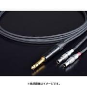MH-DF12FU-S15/1.5 [ヘッドホンリケーブル 1.5m (FOCAL UTOPIA用/6.3mm標準プラグ)]