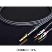 MH-DF12FE-4X30/3.0 [ヘッドホンリケーブル 3.0m (FOCAL ELEAR用/4PIN XLRプラグ)]