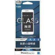 GP882IP82 [iPhone8/7/6s/6 フィルム 平面保護 強化ガラス 0.2mm 高光沢]