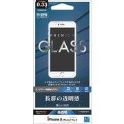 GP882IP83 [iPhone8/7/6s/6 フィルム 平面保護 強化ガラス 0.33mm 高光沢]