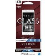 GG882IP82 [iPhone8/7/6s/6 フィルム 平面保護 強化ガラス 0.2mm 高光沢 ゴリラガラス採用]