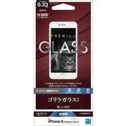 GG882IP83 [iPhone8/7/6s/6 フィルム 平面保護 強化ガラス 0.33mm 高光沢 ゴリラガラス採用]