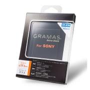 DCG-SO07 [Extra Camera Glass DCG-SO06 SONY α7R III用]
