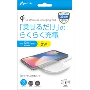 AWJ-PD1 WH [iPhone X/8/8 Plus対応 Qi ワイヤレス充電パッド ホワイト]