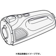 PV-BD200-003 [ハンディハンドル N]