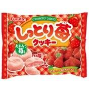 しっとり苺クッキー 22枚